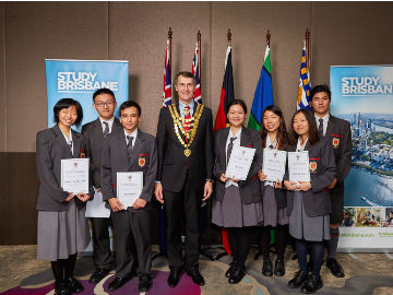 Lord Mayor's Friendship Ceremony August 2016